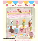 MG Ice Cream Shop