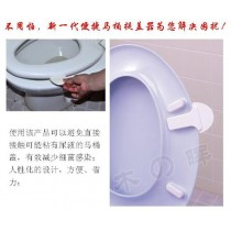 CS 008 Safety Toilet Lock