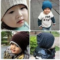 Adult & Kids Reversible Beanie