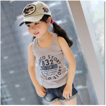 Cool Kids Tank Top MTEE 022 Grey