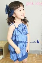 Fashionable Ruffles Dress ZGD 045 Blue