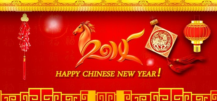 Happy CNY 2014